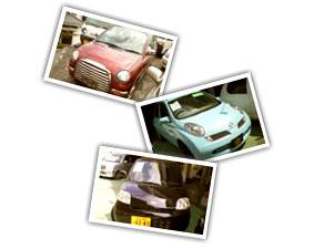 買取車イメージ